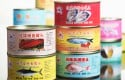 Haikui Seafood canned products cans