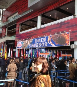 China Fisheries show Dalian 2012