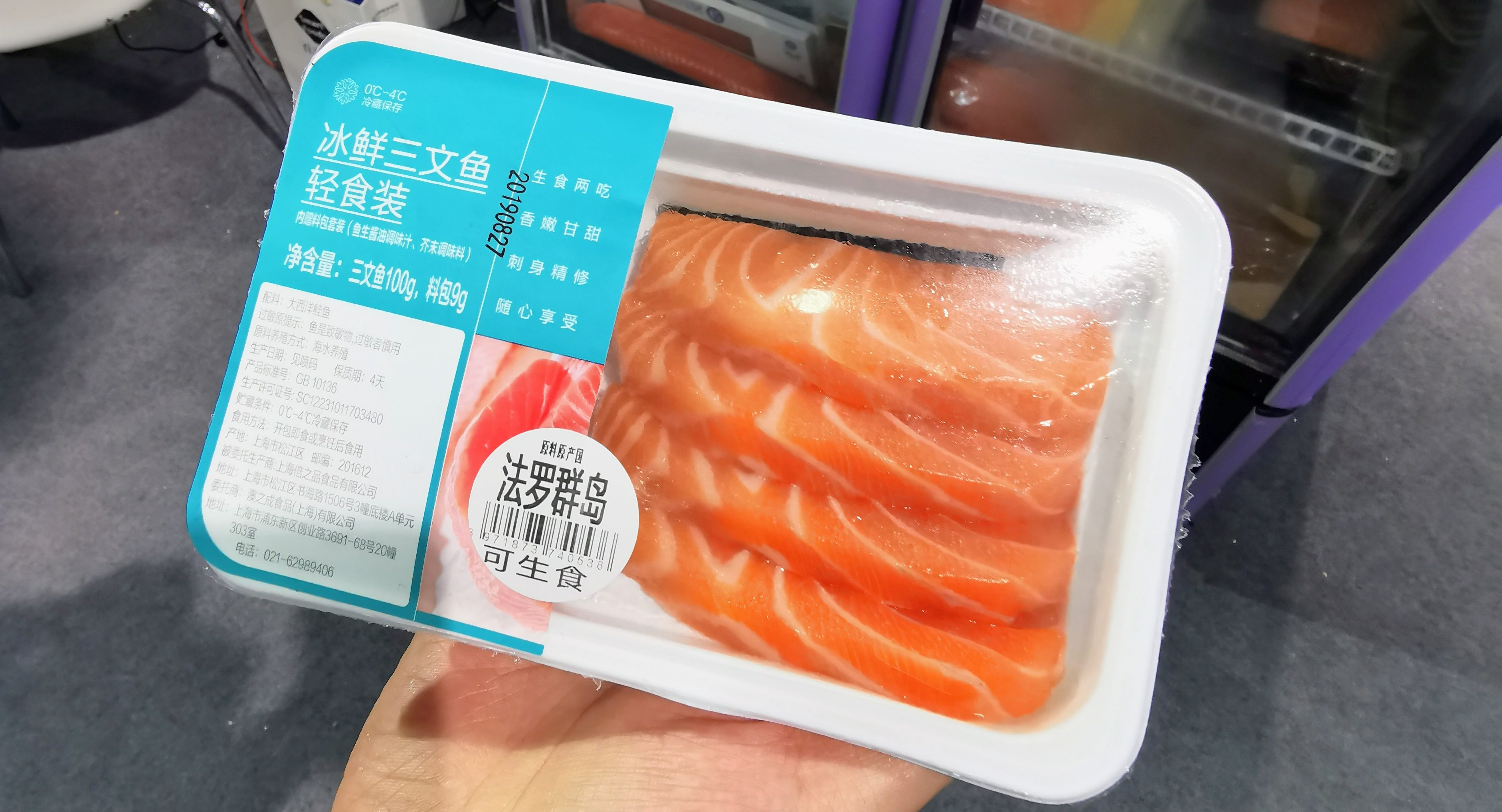 Chinese firm opens second salmon factory, starts selling